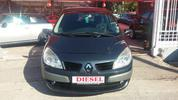 Renault Scenic 1.5 DCI*A/C*FULL EXTRA* '07 - 4.590 EUR