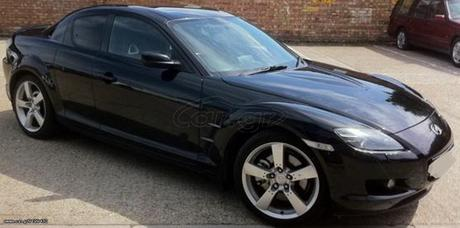 Mazda Rx8 Metwph Apo Empros 8oloys Trabersa Ftera Kapo Fanaria