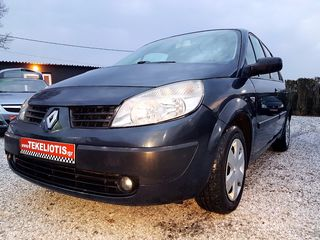 Renault Scenic DIESEL!6TAXYTO!ΠΡΟΣΦΟΡΑ**!!!!!