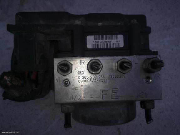 VAUXHALL CORSA D ABS PUMP WITH MODULATOR FE 0265232288 0265800796 BOSCH