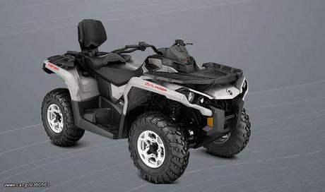 CAN-AM  OUTLANDER  450 L  MAX  T3 '17 - 7.900 EUR