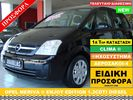 Opel Meriva ®1.3CDTI  ENJOY SPORT EDITION