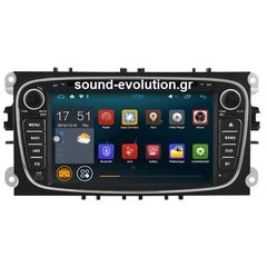 Digital iQ AN7003 GPS (S190) FORD ALL MODELS 2008-2011  ΓΡΑΠΤΗ ΕΓΓΥΗΣΗ www.sound-evolution.gr