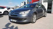 Citroen C4 VTS 16V 180HP FULL EXTRA