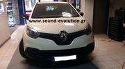 RENAULT CAPTUR 2016 BZ-M157 ANDROID & CAMERA & MPEG4 2 ΧΡΟΝΙ...