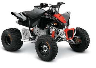CAN-AM  YOUTH DS 90 X NEW! 2018