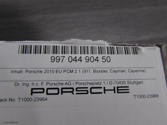 Porsche Cayenne, 911 Carrera, Boxster, PCM 2 1 Navigation Maps 2015 - € 70  - Car gr
