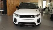 Land Rover Range Rover Evoque HSE DYNAMIC-PANORAMA