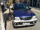 Daihatsu Terios ***AMAZON -CARS ***