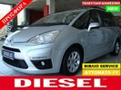 Citroen C4 Grand Picasso 1.6HDI EXCLUSIVE ΑΥΤΟΜΑΤΟ F1 DIESEL