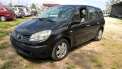 Renault Grand Scenic 1.5 DCI DIESEL*A/C PROSFORA