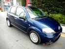 Citroen C3 1.4 DIESEL EXCLUSIVE