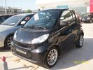 Smart ForTwo PASSION DIESEL PANORAMA