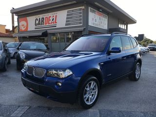 Bmw X3 2.5 EXCLUSIVE 218PS ΕΛΛΗΝΙΚΟ