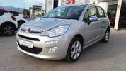 Citroen C3 ATTRACTION iSTREET HDi